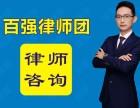 婚姻律师咨询电话 23年上海静安**律师事务所