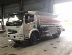 东风多利卡5吨甲醇运输车