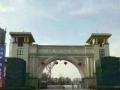 天津武清 恒大集团出品 京津冀一体化轴心区域,配套齐全。