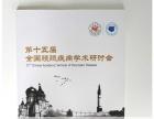 【免费设计】画册 宣传册 小册子 精品画册印刷