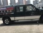 福迪 雄狮皮卡 2013款 2.0L 手动 加长版(国Ⅳ)-柴油