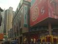晒布地铁口旁 临街大招牌80平旺铺转让
