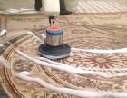 团结湖地毯清洗 双井附近办公楼地毯清洗 亚运村地毯清洗
