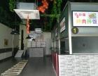 古城地鐵附近商業街220平米旺鋪招商中金融街