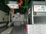 直租 古城地铁 金融街长安中心 餐饮旺铺可做餐饮金融街中心
