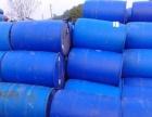 大量出售200升二手塑料大胶桶 80元