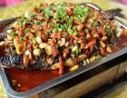 巫山烤鱼需要多少怎么开店全国餐饮连锁加盟网