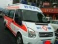 救护车出租重症监护移动ICU跨省接送救护车出租