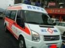 杭州救护车出租跨省护送救护车租赁