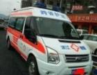 肇庆佛山救护车出租重症监护移动ICU跨省接送