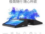 供应安卓工业平板 迷你教育平板 POS打印平板主机