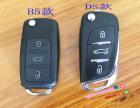 武汉标志配汽车钥匙公司在哪