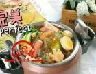 压锅海鲜比黄焖鸡更时尚新颖,鲜香而不油腻口感酥嫩