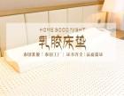 乳胶床垫 泰国玮豪乳胶工厂原装成品进口200X150X5CM