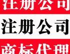 南京注册公司 工商年检 清理乱账简单高效 省心省力