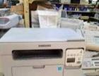 三星3401激光打印复印扫描三合一