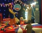 永州气球装饰永州专业气球店/永州气球家园/小丑魔术气球表演