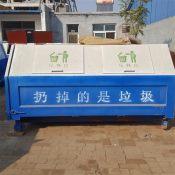河北绿美供应大型垃圾箱定制6至9立方钩臂垃圾箱厂家批发