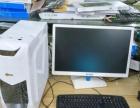 全新四核游戏电脑 LOLCF完美运行 带24寸屏幕