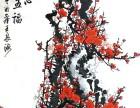 画家王良海作品 梅 尺寸68/138cm 未装裱 真迹纯手绘