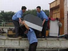 广州大兵众搬家有限公司