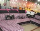 布艺沙发、简易沙发、沙发床、办公室小沙发