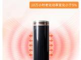 深圳石墨烯发热膜 质优价廉 可定制尺寸