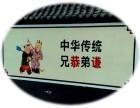 济宁美丽乡村 淄博文化墙 临沂3D墙绘 莱芜彩绘 潍坊手绘墙
