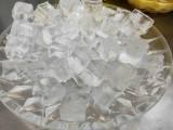 龙海食用冰块订购 可食用冰块厂家的电话