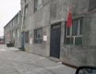 个人出租厂房库房 独门独院 独立住房 三面环路