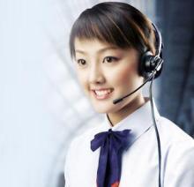 欢迎进入长春普田油烟机各中心售后服务网站电话欢迎您!