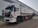 东风天龙拉20吨散装饲料的饲料运输车多少钱