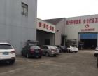 安昌 白洋工业园 厂房 576平米