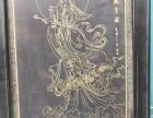 字画书法山水画快速出手古玩古董鉴定藏品私下交易