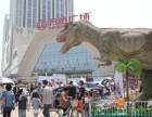 出租仿真恐龙 恐龙展 侏罗纪公园 等
