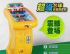 吉童牌台球机,儿童游戏机