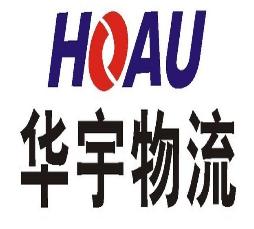 天地华宇提供长途搬家 行李托运 轿车托运 整车零担运输业务