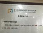 大连再生粤国际招商可放会员单位加盟 娱乐场所