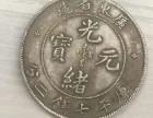 好消息受广州 买家委托私下交易清三代瓷器名家字画古钱币