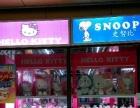 合川义乌小商品城 品牌童鞋专卖店整体转让