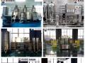 纯净水玻璃水防冻液尿素设备招商加盟0加盟+技术指导