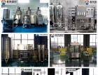 净水器玻璃水防冻液尿素生产设备加盟 清洁环保