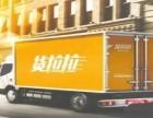 杭州货拉拉,杭州货拉拉运输搬运多少钱一次?杭州货拉拉公司电话