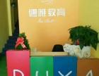 新北滨江明珠城小区 全托班 晚托班 寒暑假学习班 幼小衔接班