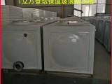 玻璃鋼消防水箱
