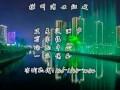 杭州湾世纪城 整体有什么特点,什么价位,品质怎么样?