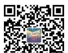 【3月30日 赛琳娜号 上海-济州-上海 3晚4天】阳台双:21