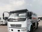 转让 油罐车东风大量工地专用5吨8吨加油车出售