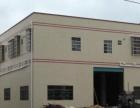 成熟工业园分一楼仓库