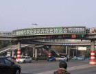 第二届(2018)中国科技城绵阳现代农业及花卉花艺博览会